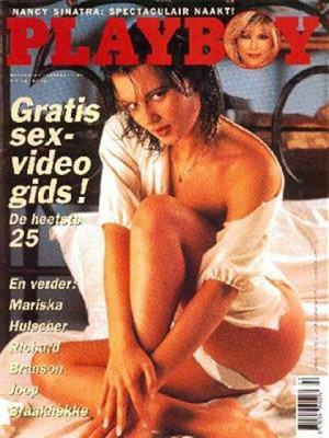 Playboy Netherlands - Feb 1996