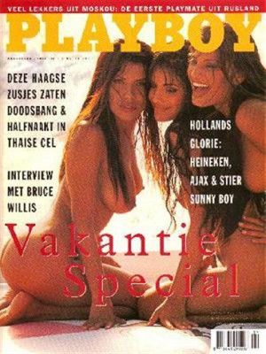 Playboy Netherlands - Jul 1996