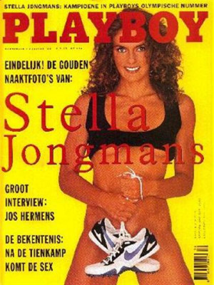 Playboy Netherlands - Aug 1996