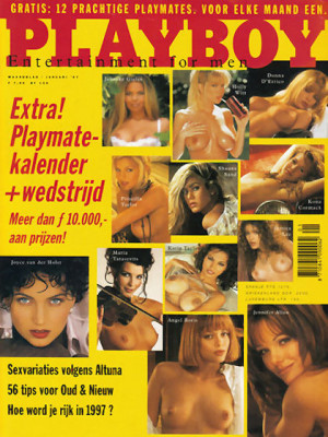 Playboy Netherlands - Jan 1997