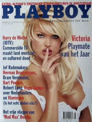 Playboy Netherlands - Aug 1997