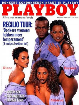 Playboy Netherlands - Mar 1998