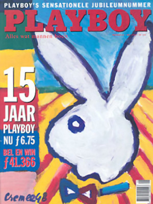 Playboy Netherlands - May 1998