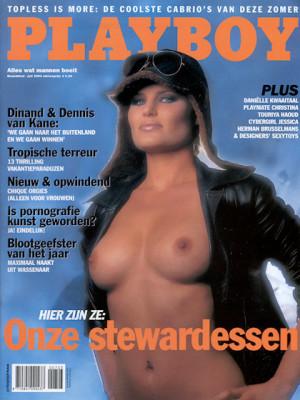 Playboy Netherlands - Jul 2003