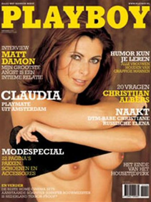 Playboy Netherlands - Oct 2004
