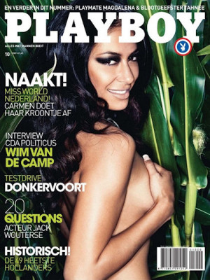 Playboy Netherlands - Oct 2009
