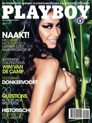 Playboy Netherlands - Oct 2009