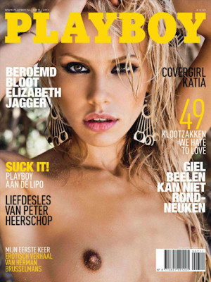 Playboy Netherlands - Jul 2011
