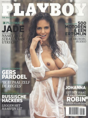 Playboy Netherlands - Jul 2014