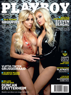 Playboy Netherlands - Oct 2014