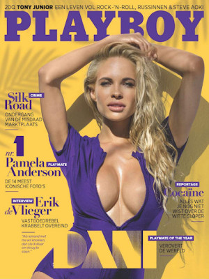 Playboy Netherlands - Jul 2015