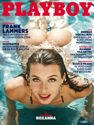Playboy Netherlands - (Netherlands) Jun 2016