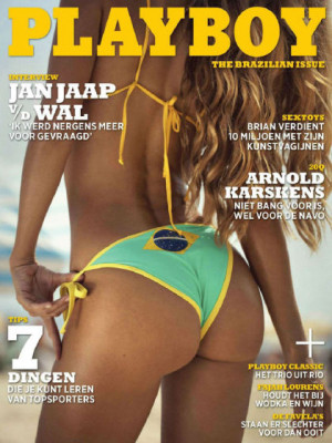 Playboy Netherlands - (Netherlands) Aug 2016