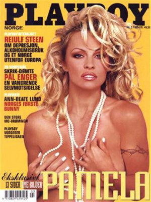 Playboy Norway - April 1999