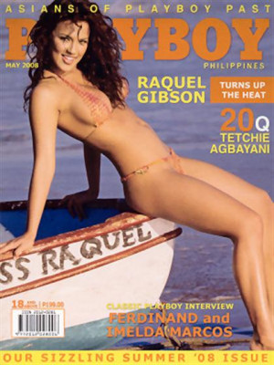 Playboy Philippines - May 2008