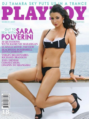 Playboy Philippines - Mar 2009