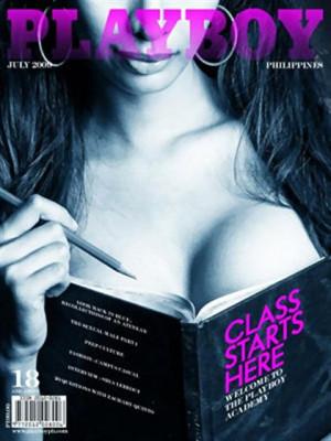 Playboy Philippines - Jul 2009