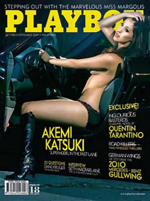 Playboy Philippines - Oct 2009