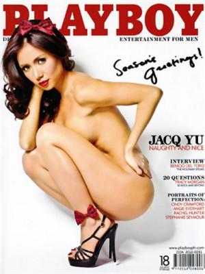 Playboy Philippines - Dec 2009