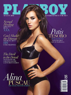 Playboy Philippines - Aug 2010