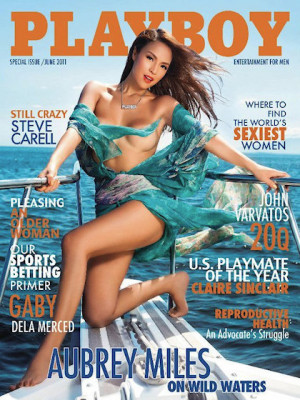 Playboy Philippines - Jun 2011