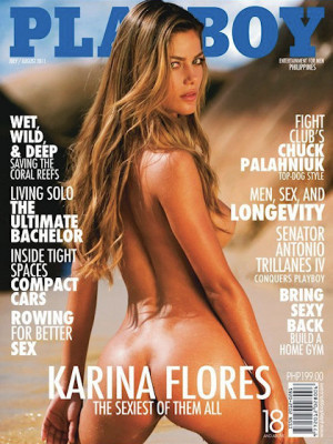 Playboy Philippines - Jul 2011