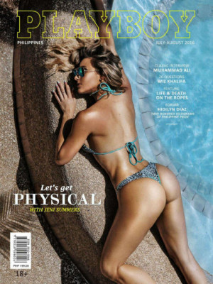 Playboy Philippines - Jul 2016