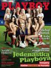 Playboy Poland - Oct 2011