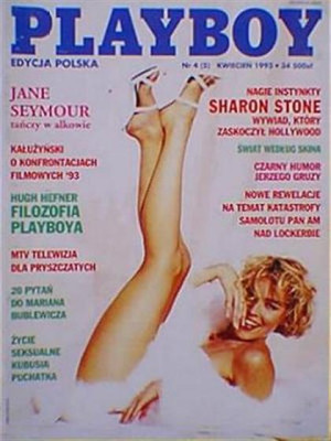 Playboy Poland - April 1993