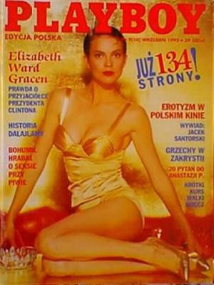 Playboy Poland - Sep 1993