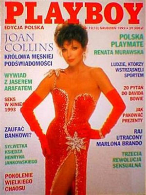 Playboy Poland - Dec 1993