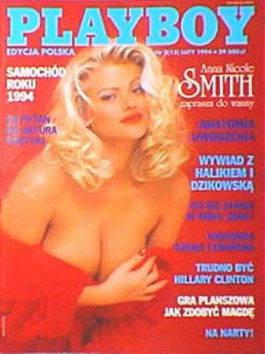 Playboy Poland - Feb 1994