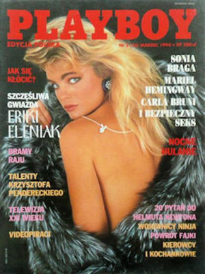 Playboy Poland - March 1994