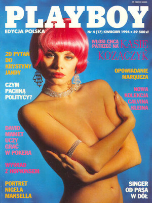 Playboy Poland - April 1994
