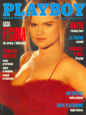 Playboy Poland - May 1994
