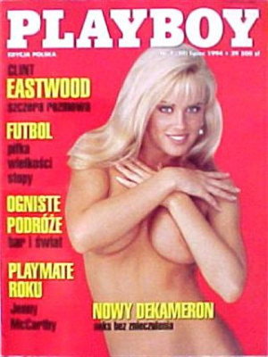 Playboy Poland - July 1994