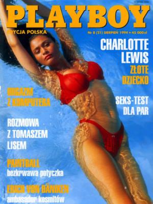 Playboy Poland - August 1994