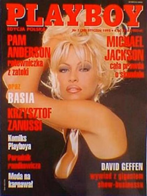 Playboy Poland - Jan 1995