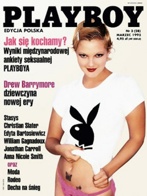 Playboy Poland - March 1995