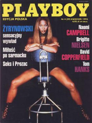 Playboy Poland - April 1995