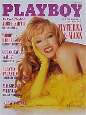 Playboy Poland - May 1995