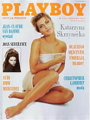 Playboy Poland - June 1995