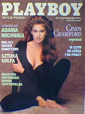 Playboy Poland - Sep 1995