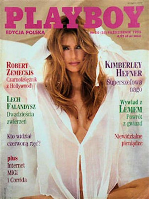 Playboy Poland - Oct 1995