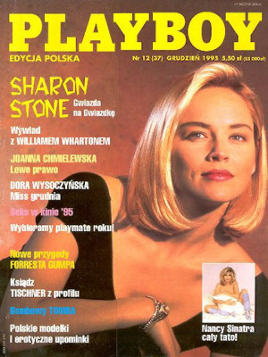 Playboy Poland - Dec 1995