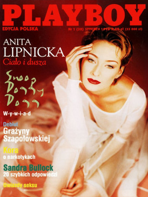 Playboy Poland - Jan 1996