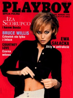 Playboy Poland - March 1996
