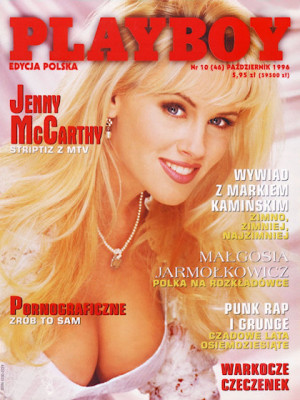 Playboy Poland - Oct 1996