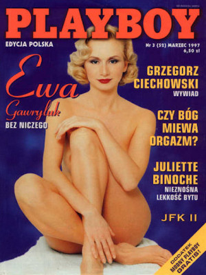 Playboy Poland - March 1997