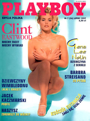 Playboy Poland - July 1997